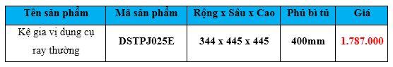 kệ gia vị dụng cụ ray thường dsptj025e