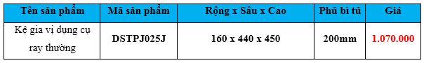 kệ gia vị dụng cụ ray thường dsptj025j