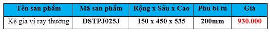 kệ gia vị ray thường dsptj023g